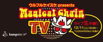 mct_logo_banner_big.jpg