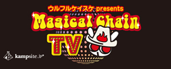 mct_logo_banner_big2.jpg